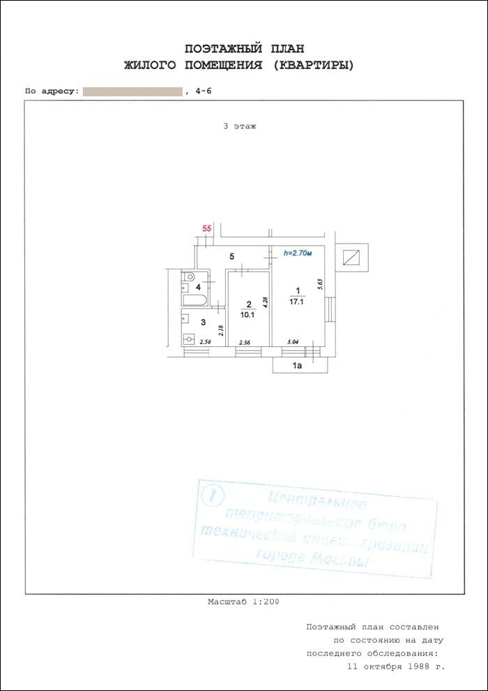 Технический паспорт квартиры страница 4