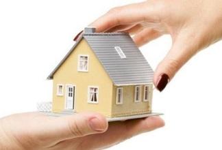 Стоимость оформления права собственности на квартиру в новостройке.