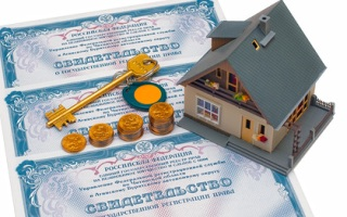Оформление патента для аренды квартиры частным лицам или организациям