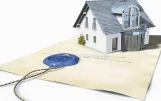 Процедура переоформления квартиры и ее нюансы