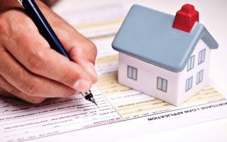 Оформление права собственности на квартиру и необходимый перечень документов