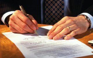 Что нужно знать перед началом оформления договора купли-продажи ипотечной квартиры