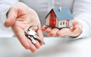 Процедура оформления документов при продажи квартиры перешедшей по наследству