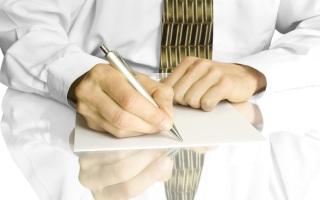 Перечень документов и процедура оформления, получения технического паспорта на квартиру