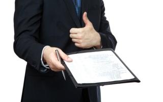 Оформление документов на выписку из квартиры не желательных лиц