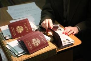 Перечень документов необходимых для временной регистрации граждан РФ