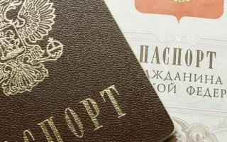Порядок оформления временной регистрации несовершеннолетних детей по месту прибывания