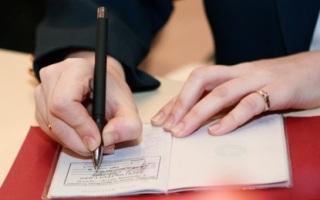Порядок и процедура оформления временной регистрации иностранных граждан на территории РФ по месту прибывания