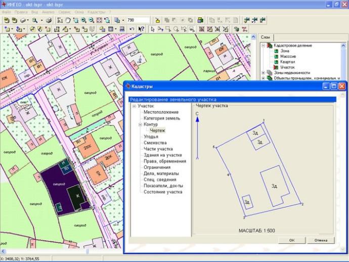 Фото кадастрового плана земельного участка.