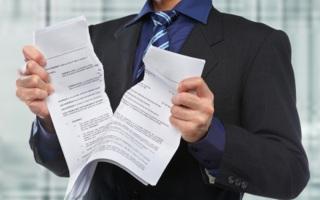 Регистрация соглашения о расторжении аренды земельного участка