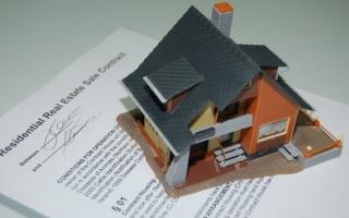 Процедура и порядок оформления дарственой на земельный участок или ее долю