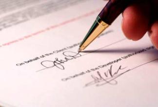 Подписываем акт приема и передачи имущества в пользование