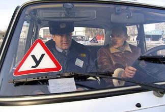 Получаем водительские права и сдаем экзамен в ГИБДД