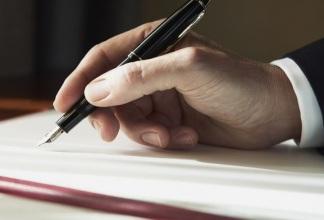 Процедура признания наследника недостойным по законодательству.