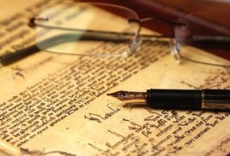 Лица имеющие право на предоставление обязательной доли при написании завещания.