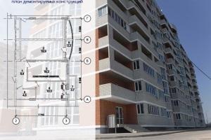 Переустройство и перепланировка жилых помещений