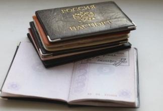 Регистрация по месту жительства для граждан РФ в 2018 году: МФЦ, правила, сроки