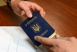 Предоставление убежища иностранным гражданам на территории РФ