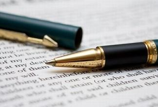 процедура обращения в нотариальную контору и что для этого нужно что бы узнать о наличии наследства.