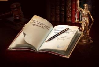 Наследство по закону и по завещанию. Отличие и разница передасчи имущества после смерти.