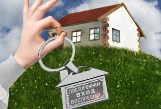 Последовательность действий что бы выселить из собственной квартиры.