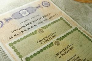 Используем сертификат на покупку жилья