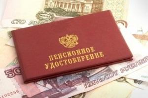 Налоговая политика России
