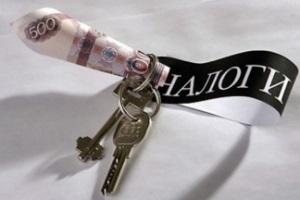 Налоговый кодекс о продаже квартиры менее 3 лет