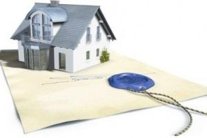 Процедура оформления дома на собственном участке