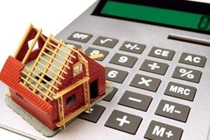 Как получить кредит под залог дома