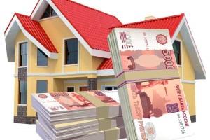 Требования и условия банков при кредите под залог