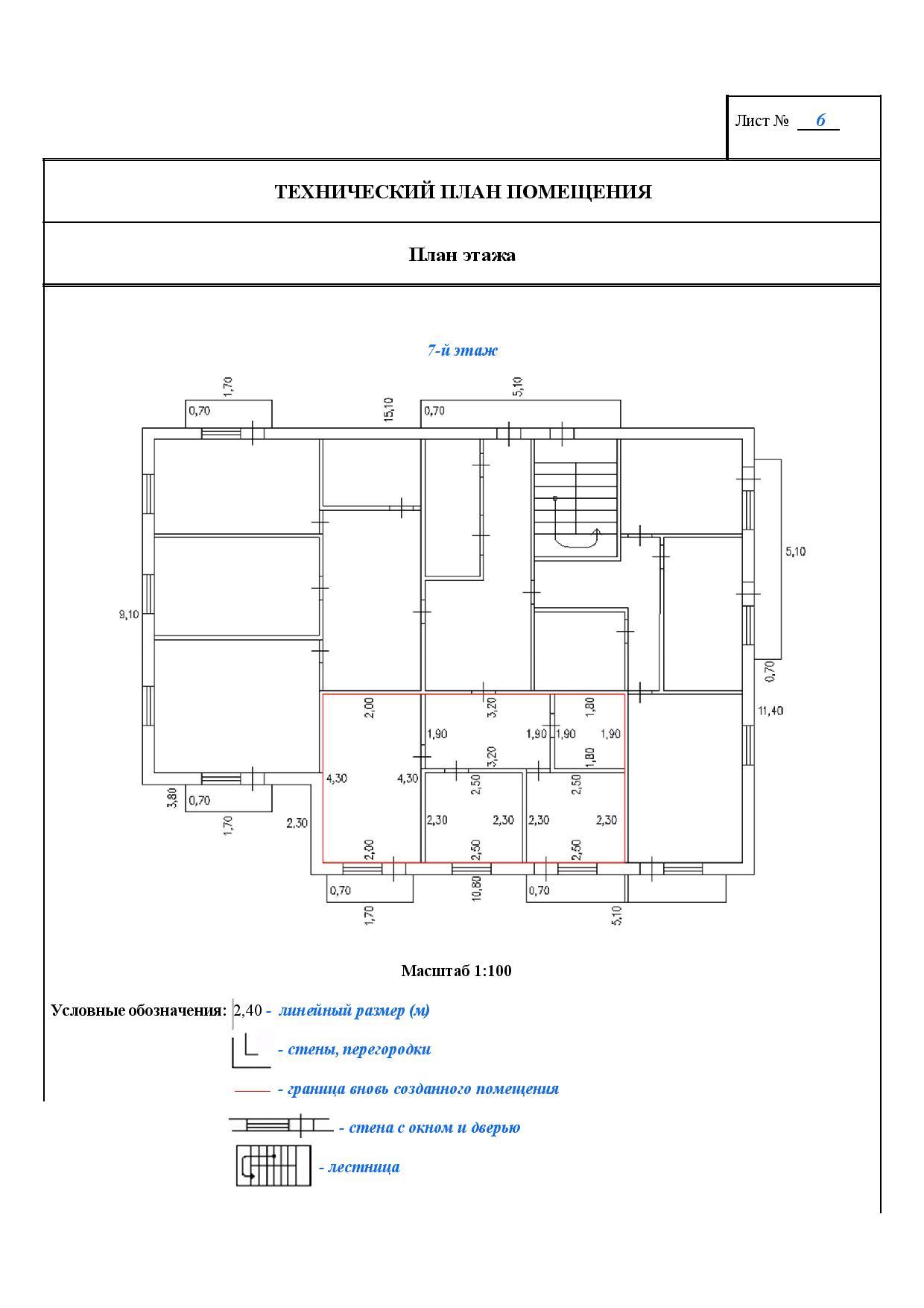 Образец технического плана дома