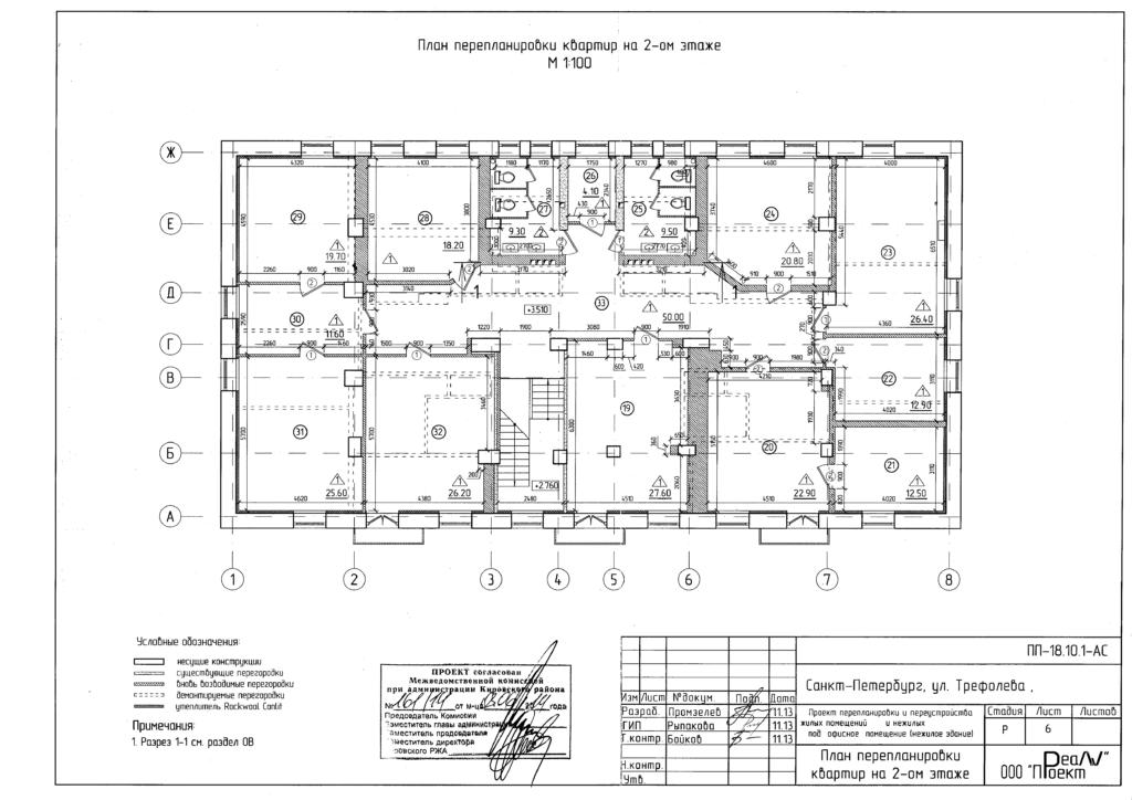 Пример технического плана здания