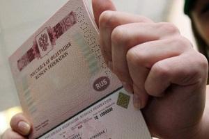 Перечень документов при оформлении заграничного паспорта ребенку.