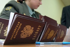 Размер госпошлины за паспорт.