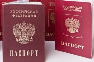 Сроки действия паспорта РФ