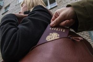 Что делать если украли паспорт?