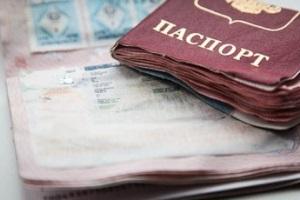 В каких случаях паспорт считается испорченным ?
