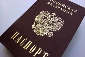 Возраст, во сколько лет меняют паспорт в России