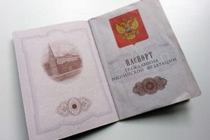 Когда паспорт считается просроченный?