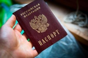 Процедура восстановления паспорта.