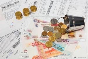 Как узнать долг за квартиру через госпортал
