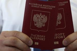 Оформление заграничного паспорта РФ.