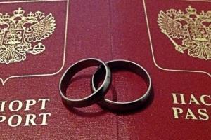 Как заменить паспорт после замужества.