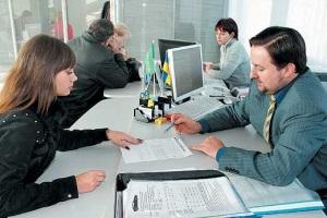 Условия к заемщику при оформлении ипотечного кредита в Сбербанке.