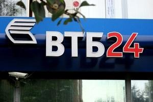 Требования к физическим лицам по ипотеки в ВТБ-24