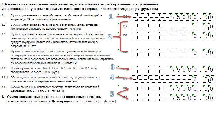 Заполнение страницы Е1