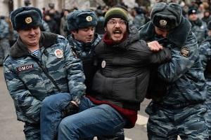 Комментарий к статье 319 УК РФ