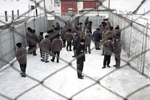 Перечень лиц, попадающих под амнистию в России