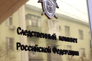 Ответственность за подстрекательство в России.